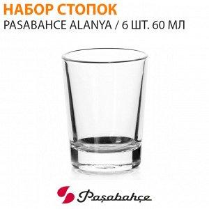 Набор стопок Pasabahce Alanya / 6 шт. 60 мл