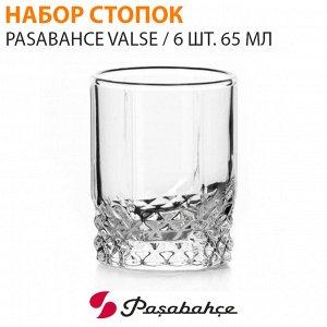 Набор стопок Pasabahce Valse / 6 шт. 65 мл