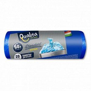 Пакеты д/мусора Qualita 60л 20 шт