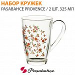 Набор кружек Pasabahce Provence / 2 шт. 325 мл