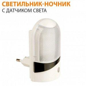 Светильник-ночник с датчиком света