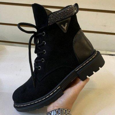Летняя и Демисезонная Обувь. СТИЛЬНЫЕ НОВИНКИ! 👢 — Стильные Ботиночки и Сапожки На Осень