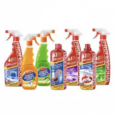 Уборка 🏠 дома теперь проще простого — ● KINGFISHER ● Бытовая химия для чистки и уборки