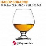 Набор бокалов Pasabahce Bistro / 3 шт. 395 мл