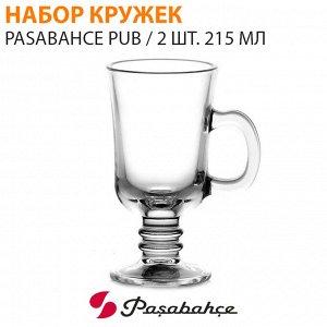 Набор кружек Pasabahce Pub / 2 шт. 215 мл