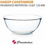 Набор салатников Pasabahce Invitation / 6 шт. 125 мм