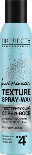 Текстурирующий спрей — воск Прелесть Professional Inwisiwear TEXTURE SPRAY-WAX