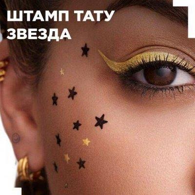 Vivienne Sabo! Весенние новинки красоты🌷 — Vilenta. Для макияжа — Декоративная косметика