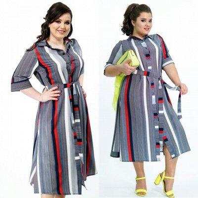 Леди Мари. Шикарные платья. Распродажа. — Платья: Французская длина. — Платья