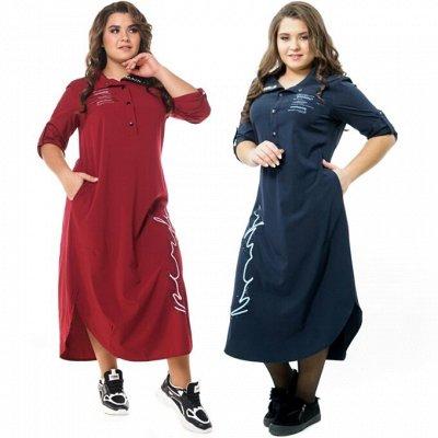 Леди Мари. Шикарные платья. Распродажа. — Распродажа. Платья: Французская длина. — Платья