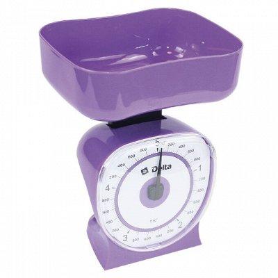 ✔ Дельта- Бытовая техника для кухни и дома — Весы кухонные механические — Безмены и весы
