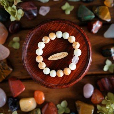 Дзи 9 глаз, талисман Удачи в этом году — Галтовка и наборы из натуральных камней — Бисер и бусины
