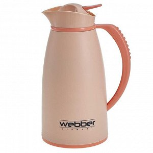 Термос-кувшин 1 л Webber 31004/5S бежевый
