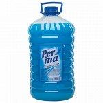 """Кондиционер-ополаскиватель для белья 5 л, PERINA (Перина) """"Морозная свежесть"""", ПЭТ, PR-10"""