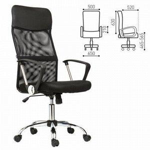 """Кресло BRABIX """"Flash MG-302"""", с подлокотниками, хром, черное, 530867"""