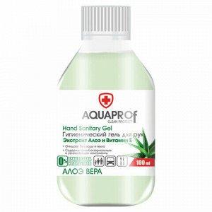 Антисептик-гель для рук спиртосодержащий (70%) 100мл AQUAPROF Алоэ Вера