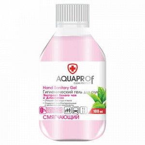 Антисептик-гель для рук спиртосодержащий (70%) 100мл AQUAPROF Смягчающий
