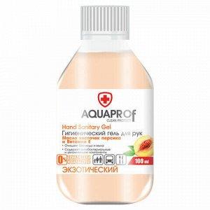Антисептик-гель для рук спиртосодержащий (70%) 100мл AQUAPROF Экзотический