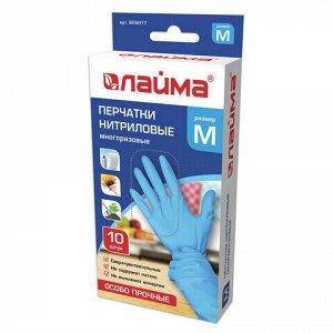 Перчатки нитриловые многоразовые ОСОБО ПРОЧНЫЕ, 5 пар (10 шт.), M (средний), голубые, LAIMA, 605017
