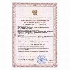 Маски одноразовые КОМПЛЕКТ 50 шт., медицинские, 3-х слойные, ФАНЕМА, голубые