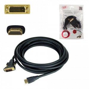 Кабель HDMI-DVI-D, 1,8 м, GEMBIRD, экранированный, для передачи цифрового видео, CC-HDMI-DVI-6
