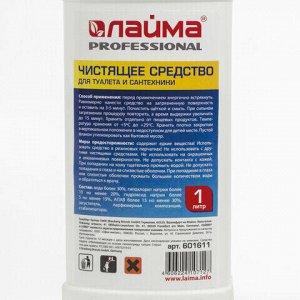 Средство для уборки туалета 1 л, ЛАЙМА PROFESSIONAL, гель с отбеливающим эффектом, 601611