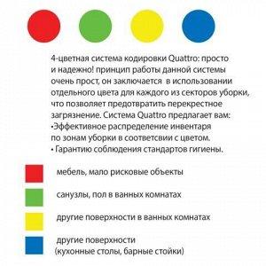 "Салфетка VILEDA ""ПВАмикро"", КОМПЛЕКТ 5 шт., искусственная замша, красная, 35х38 см, 143591"