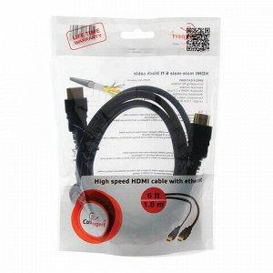 Кабель HDMI, 1,8 м, GEMBIRD, M-M, экранированный, для передачи цифрового аудио-видео, CC-HDMI4-6