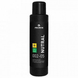 Средство для мытья пола 500 мл, PRO-BRITE NUTRAL, нейтральное, низкопенное, концентрат, 002-05