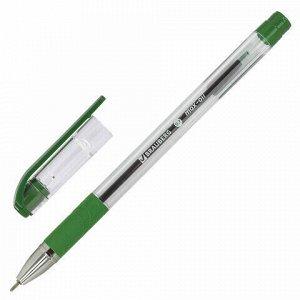 """Ручка шариковая масляная с грипом BRAUBERG """"Max-Oil"""", ЗЕЛЕНАЯ, игольчатый узел 0,7 мм, линия письма 0,35 мм, 142144"""