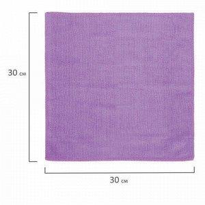 """Салфетка универсальная, микрофибра, 30х30 см, фиолетовая, ЛЮБАША """"ЭКОНОМ"""", ПП упаковка, 606304"""