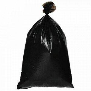 Мешки для мусора 120 л, черные, в рулоне 10 шт., ПВД, 40 мкм, 70х110 см (±5%), особо прочные, ЛАЙМА, 605341