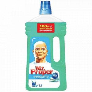 """Средство для мытья пола и стен 1 л, MR.PROPER (Мистер Пропер), """"Горный ручей и прохлада"""", MP-81519421"""