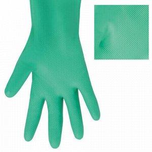 Перчатки нитриловые LAIMA EXPERT НИТРИЛ, 70 г/пара, химически устойчивые, гипоаллергенные, размер 8, М (средний), 605001