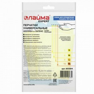 Перчатки неопреновые LAIMA EXPERT НЕОПРЕН, 90 г/пара, химически устойчивые, х/б напыление, M (средний), 605004