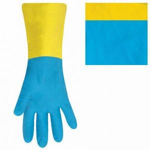 Перчатки неопреновые LAIMA EXPERT НЕОПРЕН, 95 г/пара, химически устойчивые, х/б напыление, L (большой), 605005