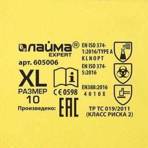 Перчатки неопреновые LAIMA EXPERT НЕОПРЕН, 100 г/пара, химически устойчивые, х/б напыление, XL (очень большой), 605006
