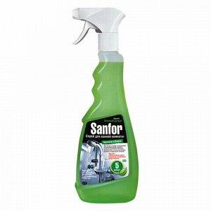 Средство для чистки ванн и душевых 500 г, SANFOR (Санфор), распылитель, 3016