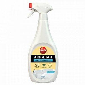 Чистящее средство 400 мл BAGI АКРИЛАН, для ванной комнаты и сантехники, спрей, B-208214-N