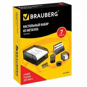 """Настольный набор из металла BRAUBERG """"Germanium"""", 7 предметов, черный, 231962"""