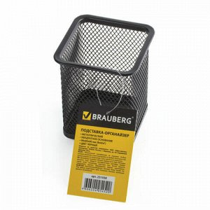 """Подставка-органайзер BRAUBERG """"Germanium"""", металлическая, квадратное основание, 98х80х80 мм, черная, 231938"""