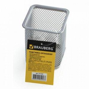 """Подставка-органайзер BRAUBERG """"Germanium"""", металлическая, квадратное основание, 98х80х80 мм, серебристая, 231939"""