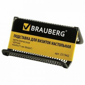 "Подставка для визиток настольная BRAUBERG ""Germanium"", металлическая, 43х95х71 мм, черная, 231942"