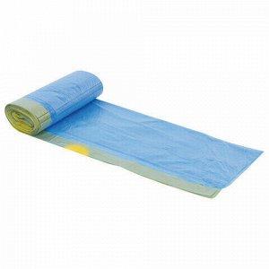Мешки для мусора с завязками 30 л, синие, в рулоне 20 шт., прочные, ПНД 12 мкм, 50х60 см, LAIMA, 601395