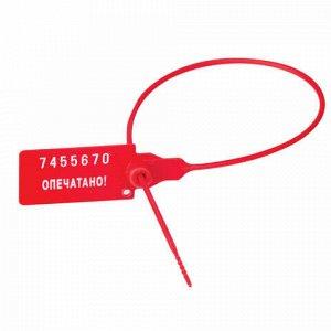 Пломбы пластиковые номерные УНИВЕРСАЛ, самофиксирующиеся, длина рабочей части 320 мм, КРАСНЫЕ, КОМПЛЕКТ 50 шт., 602472
