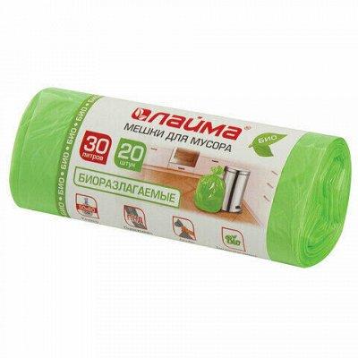 ЛАЙМА - Дезинфекция, профхимия, выгодные объёмы — ЛАЙМА-Пакеты для мусора — Хозяйственные товары