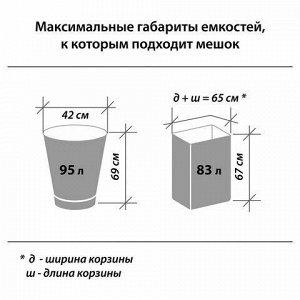 Мешки для мусора 120 л, прозрачные, в рулоне 10 шт., ПВД 25 мкм, 67х100 см, LAIMA, 605540