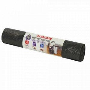 Мешки для мусора 30 л, черные, в рулоне 20 шт., особо прочные, ПВД 20 мкм, 50х60 см, LAIMA, 605330