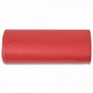 Мешки для раздельного сбора мусора 60 л красные рулон 20 шт., ПНД 10 мкм, 58х68 см, LAIMA, 606702, 3811