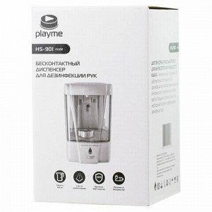 Диспенсер для жидкого мыла и антисептика геля СЕНСОРНЫЙ, 0,6 л, капля, белый, PLAYME, HS-901